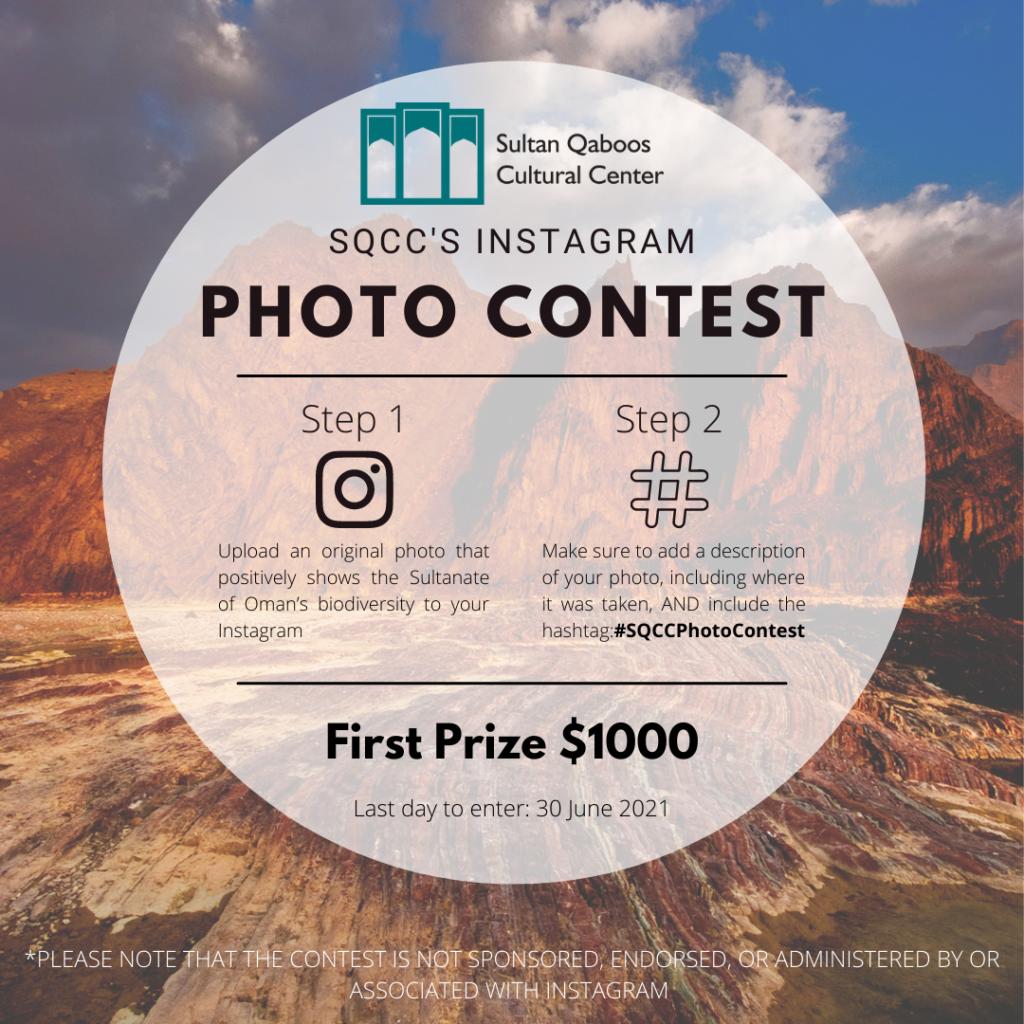 FINAL SQCC Instagram Contest Post
