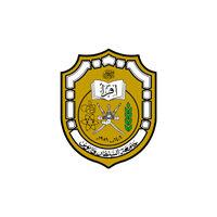 Sultan_Qaboos_University_Logo
